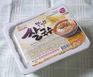 イワシ味2.JPG